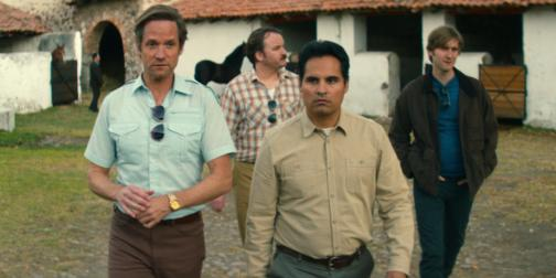 Narcos: Mexico | Netflix Official Site