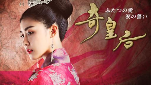 The Empress Ki   Netflix