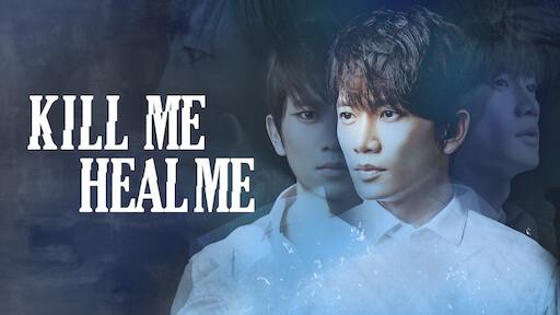 Kill Me Heal Me Ep 12 Eng Sub