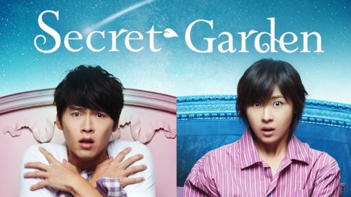 Secret Garden | Netflix