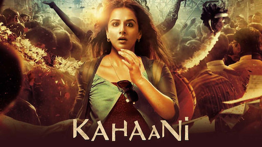 Raman Raghav 2 0 | Netflix