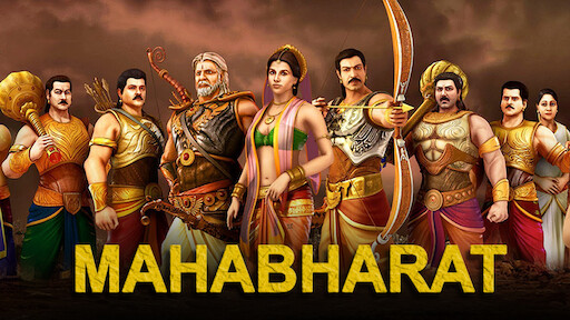 Mahabharat | Netflix