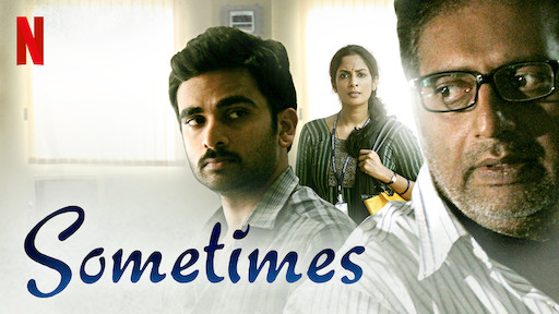 Sometimes | Netflix Official Site