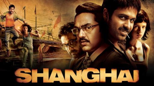 bodyguard bollywood film deutsch online