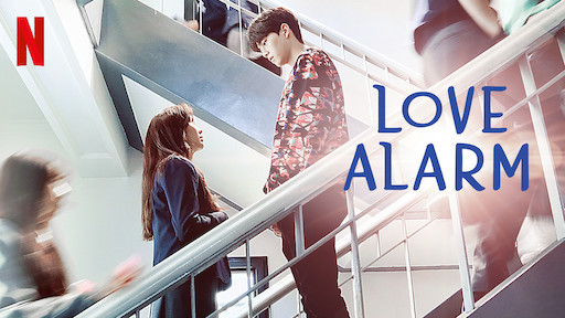 Love Alarm | Netflix Official Site