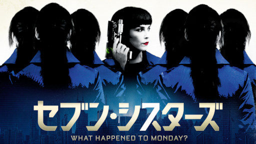what happened to monday download subtitle