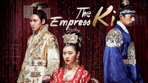 The Empress Ki | Netflix
