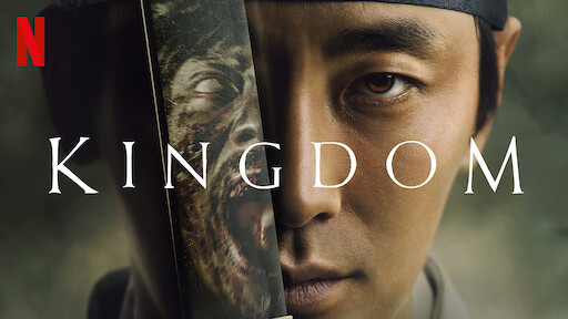 Kingdom Netflix Official Site