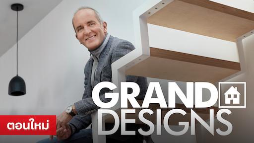 Grand Designs Netflix
