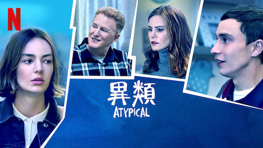 Atypical Netflix Official Site