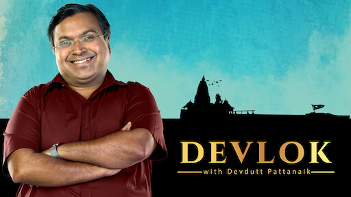 Dharmakshetra   Netflix