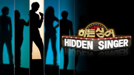 Hidden Singer | Netflix