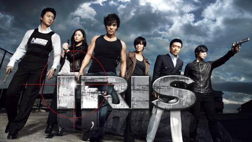 Iris | Netflix