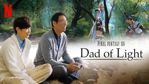FINAL FANTASY XIV Dad of Light | Netflix Official Site