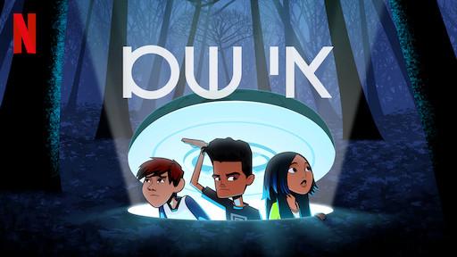 The Hollow | Netflix Official Site