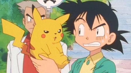 Pokemon The Series Indigo League Netflix