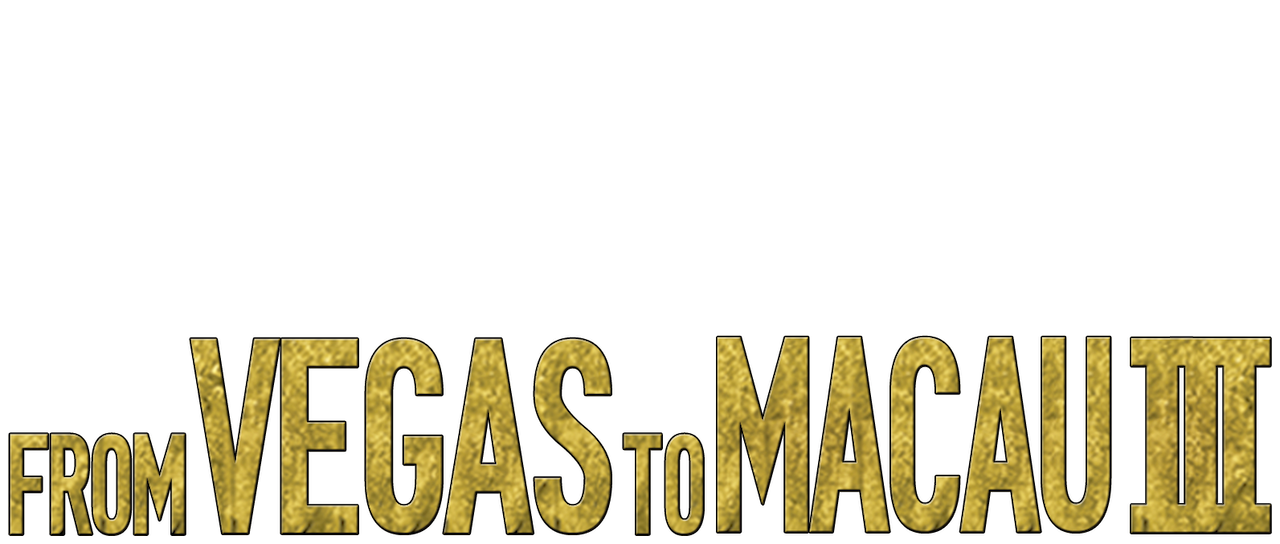 From Vegas To Macau Iii Netflix