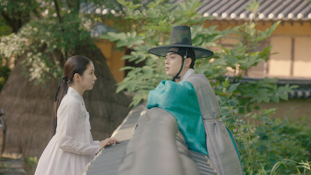 Rookie Historian Goo Hae-Ryung | Netflix Official Site
