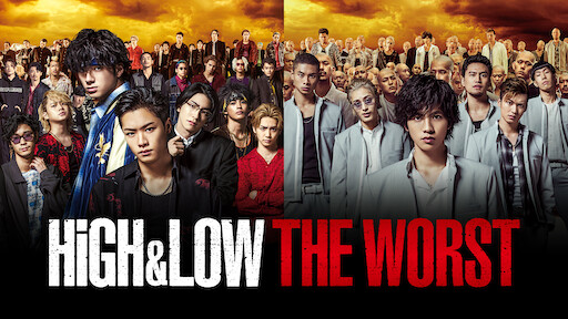 High Low The Movie 3 Final Mission Netflix