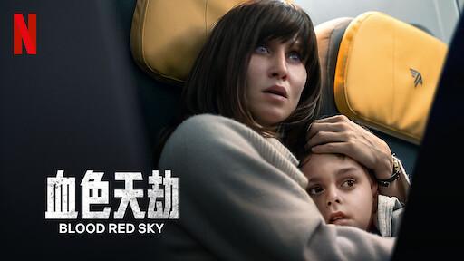女狙魔人凡赫辛| Netflix 正式網頁