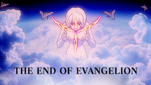 The End of Evangelion | Netflix