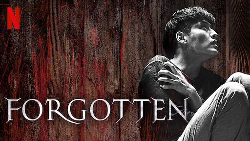 Forgotten   Netflix Official Site