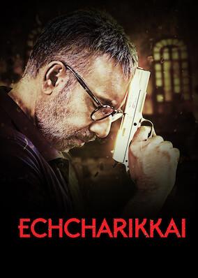 Echcharikkai