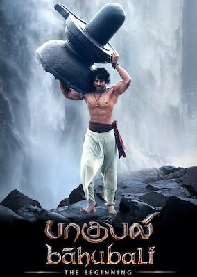 Baahubali: The Beginning (Tamil Version)