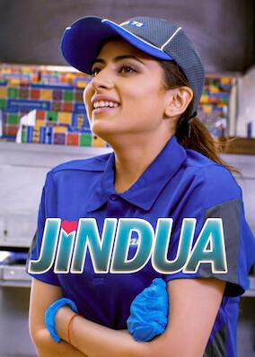 Jindua